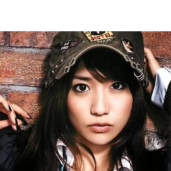AKB48公式生写真 Beginner劇場盤【大島優子】
