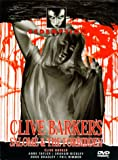 Clive Barkers Salome & The Forbidden