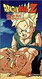 echange, troc Dragon Ball Z: Majin Buu - Atonement (Unct) [VHS] [Import USA]