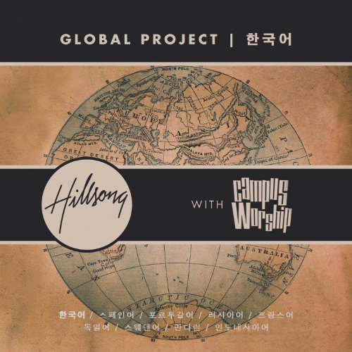 Global Project Korean