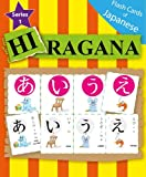 Flash Cards of Hiragana : Japanese (Illustrated) (English Edition)