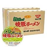 サンポー 焼豚ラーメン ねぎ盛り 九州とんこつ味 2ケース(24食) [その他]