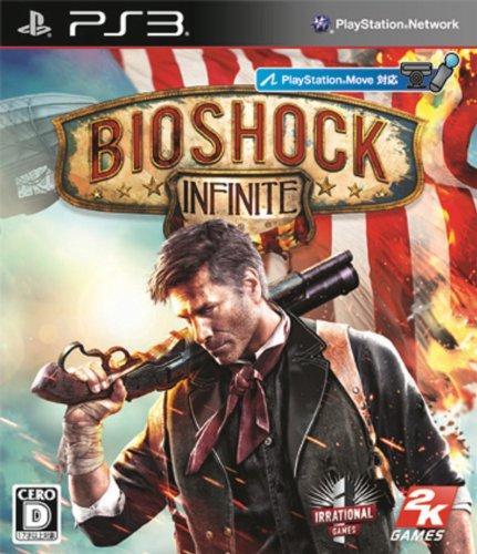 Bioshock Infinite(バイオショック インフィニット)(初回特典:DLC