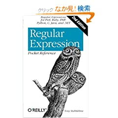 Regular Expression: Pocket Reference (Pocket Reference (O'Reilly))