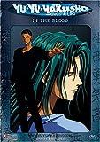 echange, troc Yu Yu Hakusho 25: In the Blood [Import USA Zone 1]