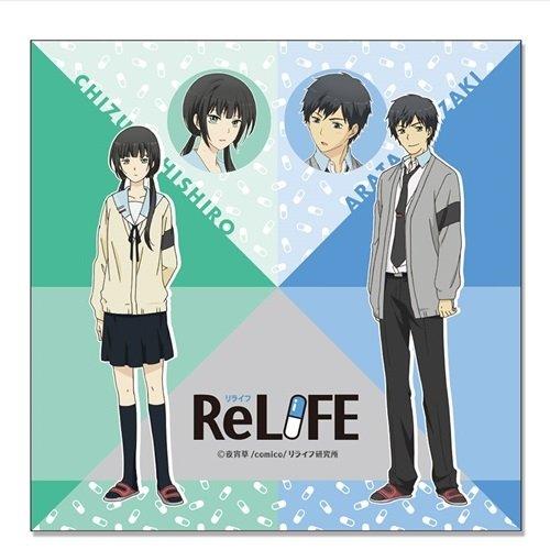 ReLIFE 01(海崎新太/日代千鶴) マイクロファイバーハンドタオル