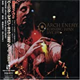Arch Enemy Burning Japan Live 1999