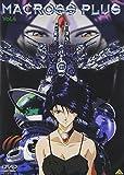 マクロスプラス Vol.4[DVD]