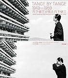 サムネイル:豊川斎赫が自身の書籍『TANGE BY TANGE 1949-1959/丹下健三が見た丹下健三』を解説している動画