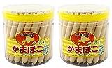 【お得セット】やおきん 北海道産チーズかまぼこ 50本×2個 ランキングお取り寄せ
