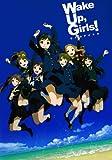 【映画パンフレット】 『Wake Up, Girls! 七人のアイドル』 出演(声):吉岡茉祐.永野愛理.田中美海