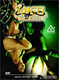 Cover art for  Angel Of Darkness: The Collection [DVD]