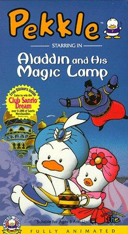 Aladdin & His Magic Lamp 8 [VHS]