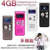 ICレコーダー ボイスレコーダー 長時間/ボイスレコーダー 小型/ボイスレコーダーCL-R30 4GB/8GB/デジタルICボイスレコーダー 録音機 ICレコーダー/小型 高音質 多機能 固定電話の録音OK! MP3プレイヤーとしてもOK! ブラック