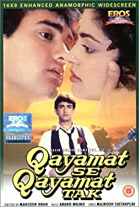 Cover of &quot;Qayamat Se Qayamat Tak&quot;