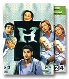 echange, troc H : Saison 2 - Vol.3&4