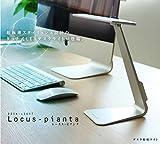 My Vision 薄型 デスク 照明 ライト ルーカス・ピアンタ 高級感 タッチ式 L字 パソコン 充電 モダン 寝室 MV-LOUCUS-GY