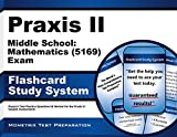 Praxis II Middle School: Mathematics (5169) Exam Flashcard