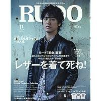 RUDO 表紙画像