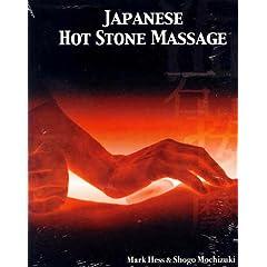 japanese hot stone massage