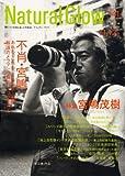 ナチュラル・グロウ―モノクロ写真を楽しむ写真誌 (No.41(2…