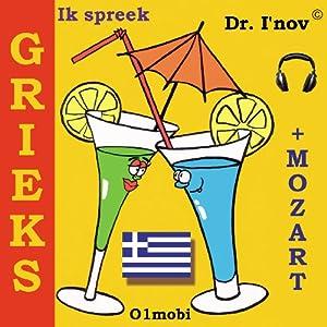 Ik spreek Grieks (met Mozart) [I speak Greek (with Mozart)] | [Dr. I'nov]