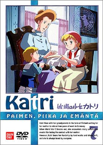 牧場の少女カトリ(7) [DVD]