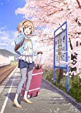 花咲くいろは 9 [Blu-ray]
