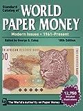 Standard Catalog of World Paper Money - Modern Issues (Standard Catalog of World Paper Money: Vol.3: Modern Issues)