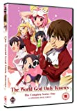 World God Only Knows, The - Complete Season 1 Collection [DVD]
