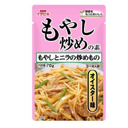 Shiroki is stir fried bean sprouts wonderful Oyster flavor 70 g x 15