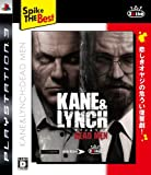 Kane & Lynch: Dead Men (Spike the Best) (japan import)