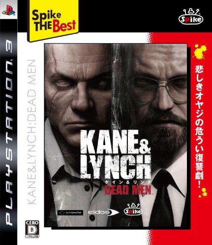 ���ѥ��� [PS3] ������ & ����: �ǥåɥ�� Best�� BLJS-10059 �μ̿�