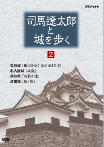 ��������Ϻ�Ⱦ���⤯ ��2�� [DVD]
