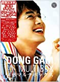 DONGAM MULTI BOX [DVD]
