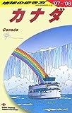 B16 地球の歩き方 カナダ 2007~2008