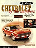 Chevrolet by the Numbers: The Essential Chevrolet Parts Reference 1965-1969 (Chevrolet by the Numbers)
