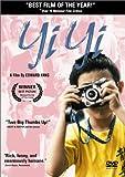 Yi Yi [DVD] [2000] [Region 1] [US Import] [NTSC]