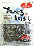 塩無添加 たべるにぼし 45g x4袋