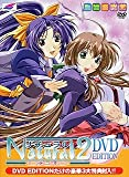 Natural 2 ~DUO~ DVD Edition