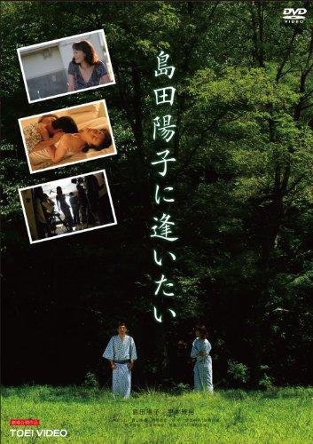 島田陽子の画像 p1_24