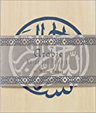 img - for Arabic Words and Patterns: 21 Rubber Stamps book / textbook / text book