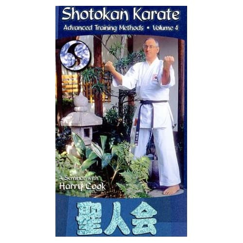Shotokan Karate Advanced Training V.4 (Tsunami) movie