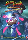 Street Fighter Alpha Generations [DVD]