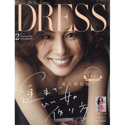 DRESS(ドレス) 2016年 02 月号 [雑誌]