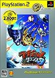 ラチェット&クランク3 PlayStation 2 The Best