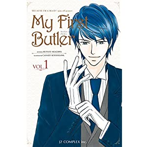 My First Butler Episode 1: 'BECAUSE I'M A MAID!' spin off project (English Edition)