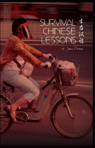 Survival Chinese Lessons