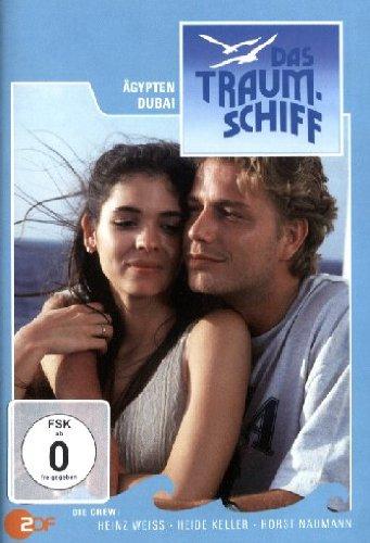 Das Traumschiff: Ägypten / Dubai [3 DVDs]