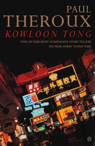 Kowloon Tong descarga pdf epub mobi fb2